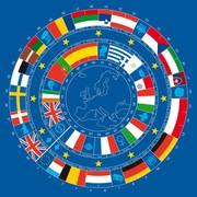 IT – специалист в Европу, ,
